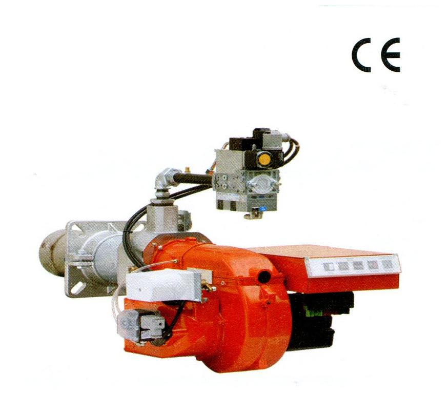 两段火渐进式/比例调节式燃气燃烧器
